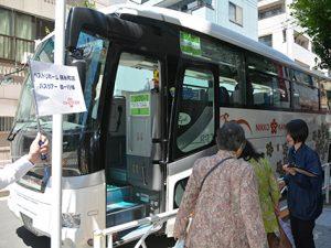 バスツアーイベント参加者乗車風景