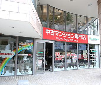 ベストリホーム錦糸町ショールーム