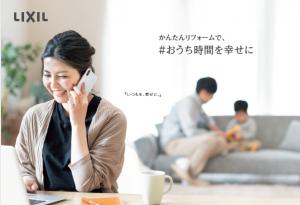 日本発「洗浄便座」世界へ