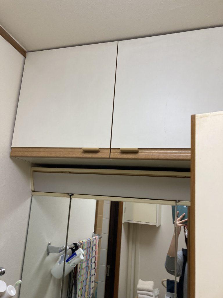 洗面リフォーム 東京都墨田区